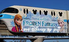 アナとエルサのフローズンファンタジー・ライナーの車内外画像公開!