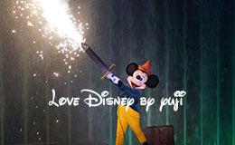 ヴィランズVSミッキーのシーン!ディズニーハリウッドスタジオの「ファンタズミック!」
