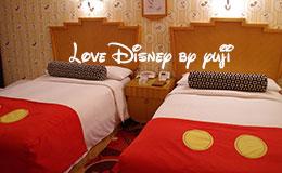 ミッキーマウスルーム画像!ディズニーアンバサダーホテル