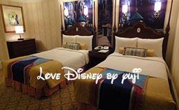 アナとエルサのフローズンファンタジー・スペシャルルーム画像!東京ディズニーランドホテル