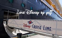 ドリーム号の外観画像&Nassau(ナッソー)の風景!ディズニークルーズ旅行記