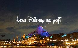 東京ディズニーシーの夜景画像特集!