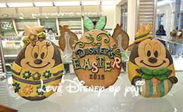 3つのディズニーホテルの「ディズニー・イースター2015」飾付紹介!