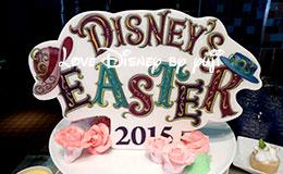 オチェーアノの「ディズニー・イースター2015のランチブッフェ」料理編