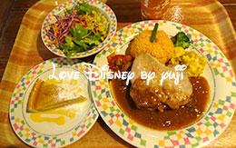 グランマ・サラのキッチンのスペシャルセット!ディズニー・ハロウィーン2015