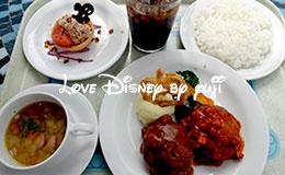 ディズニー・ハロウィーン2015「スペシャルセット」 in プラザパビリオン・レストラン