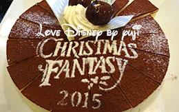 クリスマス・ファンタジー2015「ランチブッフェのデザート」! in シャーウッドガーデン・レストラン