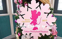 ディズニーリゾートラインの全駅の「2015年のクリスマス飾付」紹介!
