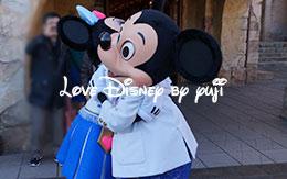 ミッキーとミニーのキス画像!グリーティング in TDS