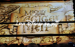 Mickey and the Magical Map〜Disneyland Resort旅行記・4日目〜