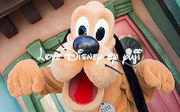 「プルート・グリーティング」画像を4枚紹介!Disneyland Resort旅行記
