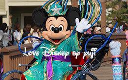 「2016年のディズニー七夕デイズ情報」&「2011〜2015年のミッキーとミニーの七夕画像」