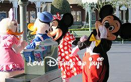 デイジーとミッキーのキス画像! in TDL