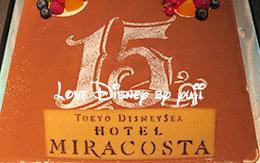 「ホテルミラコスタ15thアニバーサリーのランチブッフェ」デザートを14種類紹介!