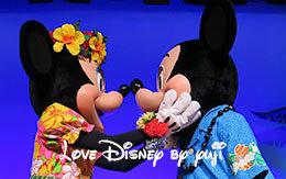 ミッキー&ミニーのキス画像など6枚紹介!ミッキーのレインボー・ルアウ