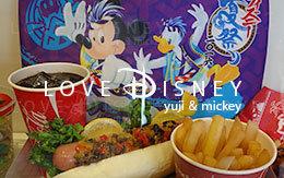 涼グループをイメージした食事!ディズニー夏祭り2016