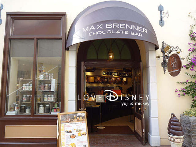 MAX BRENNER CHOCOLATE BARの店舗入口