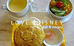 TDLのオススメ朝食を紹介!モーニングココットパイセット