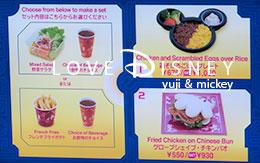 さよなら&ありがとう「プラザ・レストラン」 in TDL