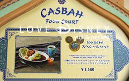 TDS15周年グランドフィナーレの食事「スペシャルセット」 in カスバ・フードコート