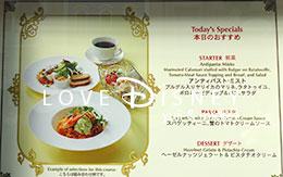 2017年2月14日リニューアル「イーストサイド・カフェ」 新グランドメニューを紹介!