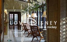 ホテルミラコスタのおすすめの場所「テルメ・ヴェネツィア」紹介!