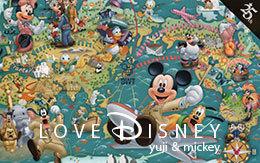 2017年3月25日発売「ディズニーストアの25周年記念グッズ」8品紹介!