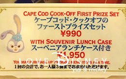 「ステラ・ルーのスペシャルセット」食事レポート! in ケープコッド・クックオフ