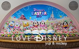 「ディズニーリゾートラインのディズニー・イースター2017」デコレーション紹介!
