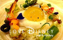 2017年5月10日提供開始「ディズニー・イースターのエンパイアランチ後期」紹介!