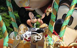 「ドナルド&デイジーとミッキー&ミニー」キス画像など10枚紹介!