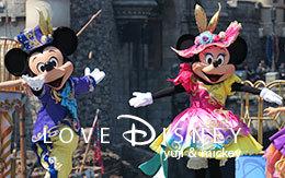 「ミッキー&ミニーのダンス画像」12枚紹介!ファッショナブル・イースター2017