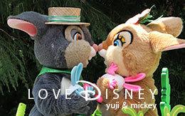 うさたま大脱走の「ミス・バニーとサンパーのキス画像」など11枚紹介!