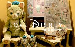 期間限定「Duffy and Friendsのショーウィンドウ」画像6枚紹介! in TDS