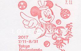 「TDR非売品カレンダー」&「TDL&TDS夏イベントのメールスタンプ」紹介!
