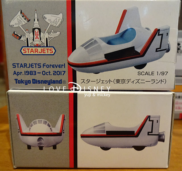 STARJETS THE LAST MISSIONグッズ(トミカ)箱