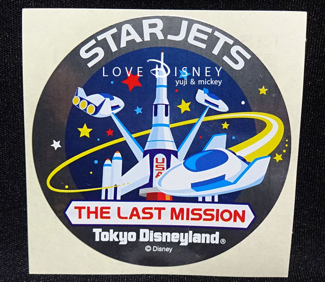 STARJETS THE LAST MISSIONグッズ(シール)