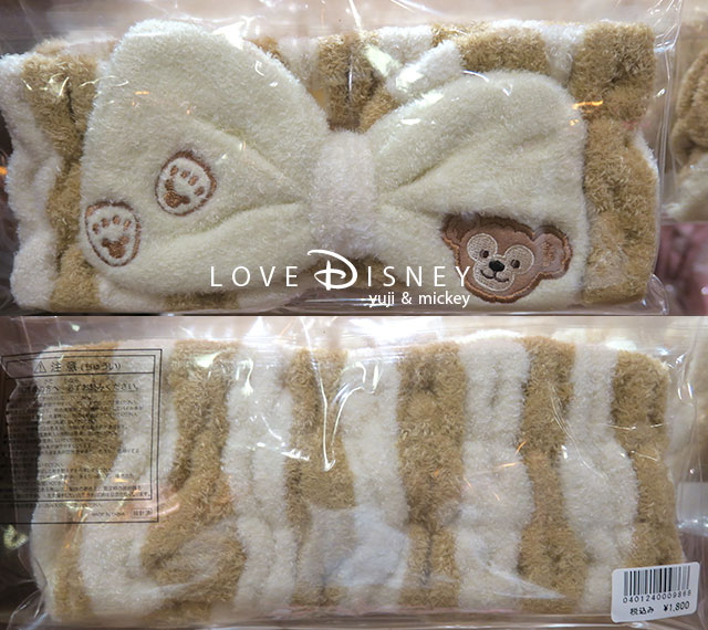 Duffy and Friendsグッズ(ダッフィーのヘアバンド)