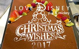 オチェーアノ「クリスマス・ウィッシュ2017のランチブッフェ」デザート紹介!