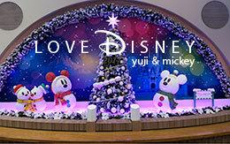 ディズニーリゾートラインの「ディズニー・クリスマス2017」紹介!