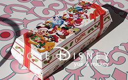 TDLクリスマス限定グルメ「ホワイトブレッドホットドッグ」紹介!