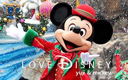 ミッキーのワンショット画像8枚紹介!パーフェクト・クリスマス2017