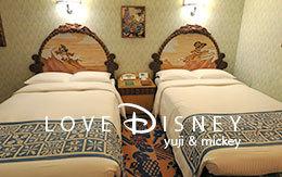 お泊りディズニー「スティッチルーム」紹介!ディズニーアンバサダーホテル