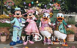 TDS「ディズニー・イースター2018」〜ファッショナブル・イースター再演決定!〜