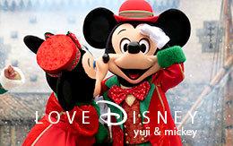 ミッキー広場の立ち見で撮影した「パーフェクト・クリスマス」画像12枚紹介!
