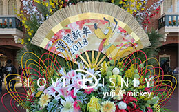「TDRの2018年お正月飾付」紹介!
