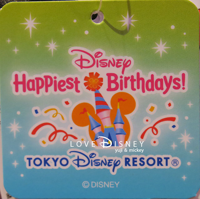 Disney Happiest Birthdays!グッズ(商品タグ)