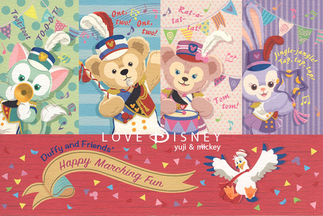 Duffy and Friends「Happy Marching Fun」グッズ28品紹介