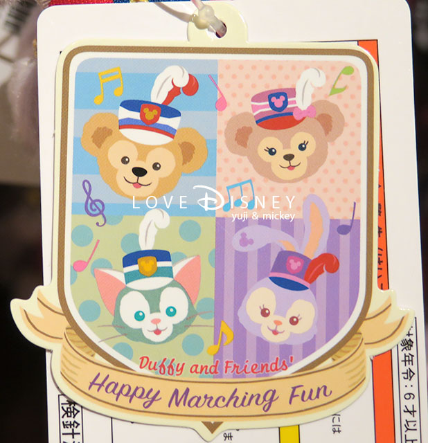 「Happy Marching Fun」の商品タグ