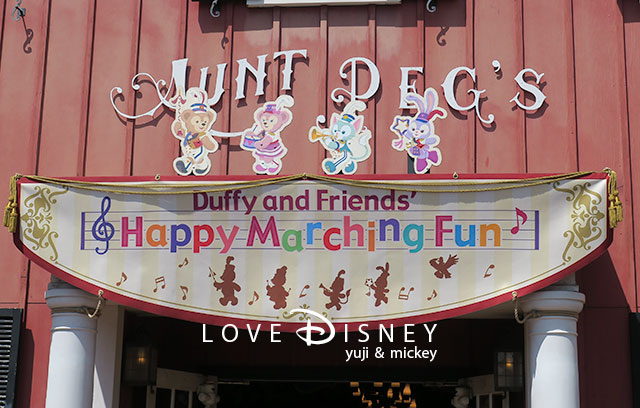 Duffy and Friends「Happy Marching Fun」飾付(アーント・ペグス・ヴィレッジストア)店外